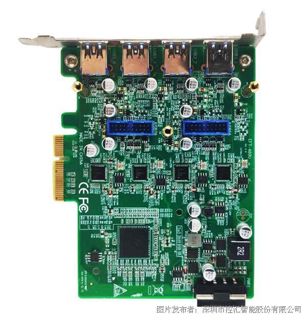 控汇智能  EFT-489U扩展板卡