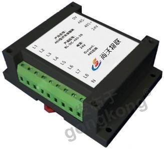 尚沃物聯 SW-OC-485-08強電監測模塊
