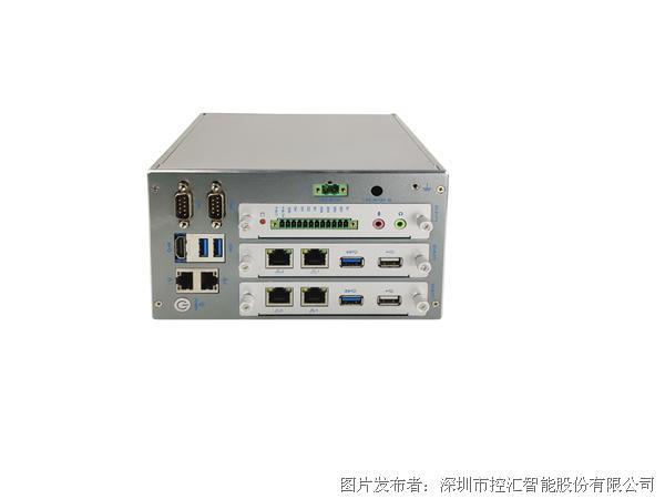控汇智能 CM-S1300模块化工业计算机
