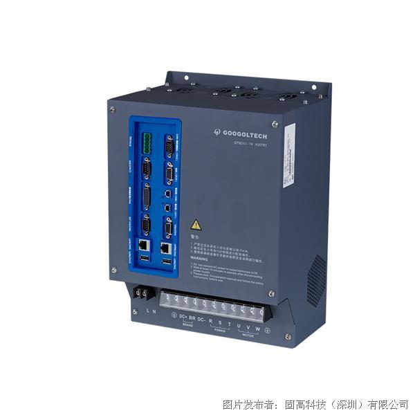 固高科技GTSD13系列網絡型驅控一體機