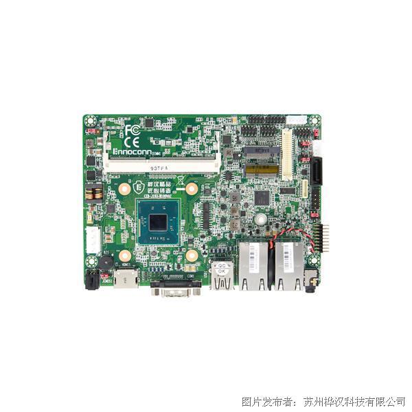 桦汉科技CEB-J193-W110 3.5寸主板
