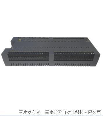 毅天科技  MX180-72TA PLC主機系列