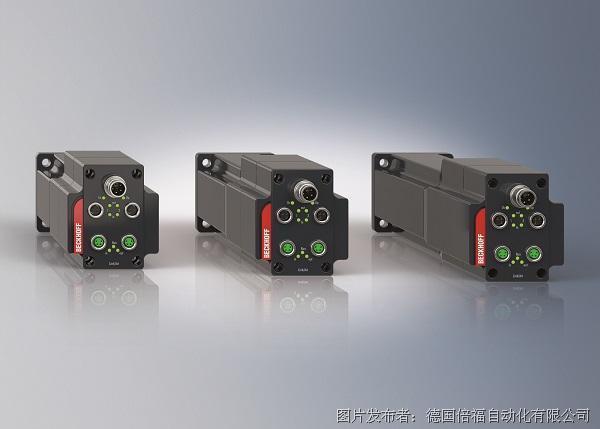 AMI812x 將伺服電機、驅動器和總線接口完美結合于一體