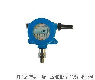 蓝迪通信电池供电LoRa IoT无线压力表