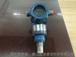 蓝迪通信油水井管道LoRa IoT 433Mhz压力表