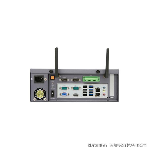 桦汉科技CES-2H11-A240迷你桌面型准系统