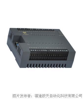 毅天科技 MX130-24TA PLC主機系列