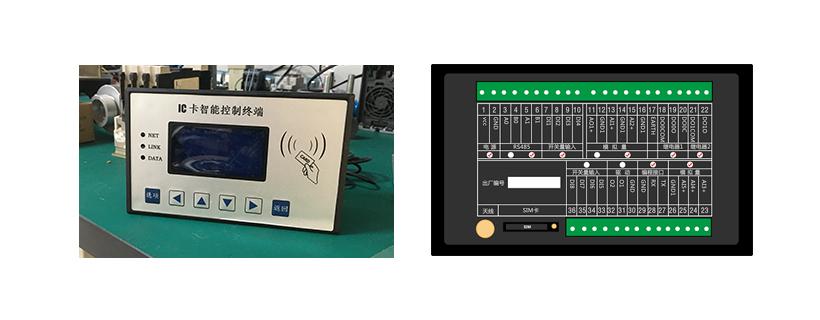 蓝迪通信 IC卡智能控制器(型号:LDICK-01)