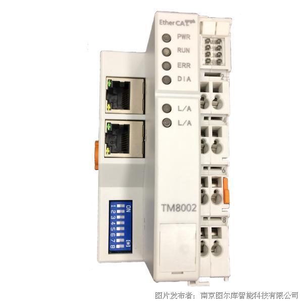 圖爾庫插片式IO EtherCAT從站適配器TM8002