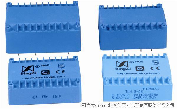 """创四方 """"蓝精灵""""TL系列扁平式印刷线路板焊接式电源变压器"""