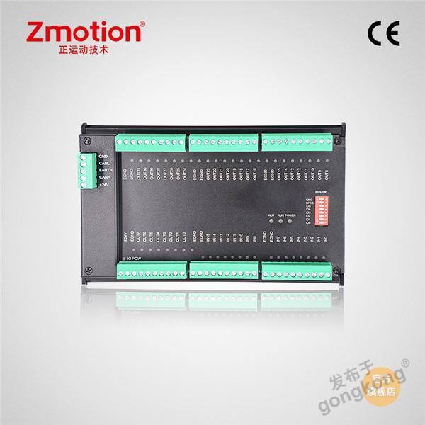 正运动技术ZCAN总线扩展模块ZIO1632MT