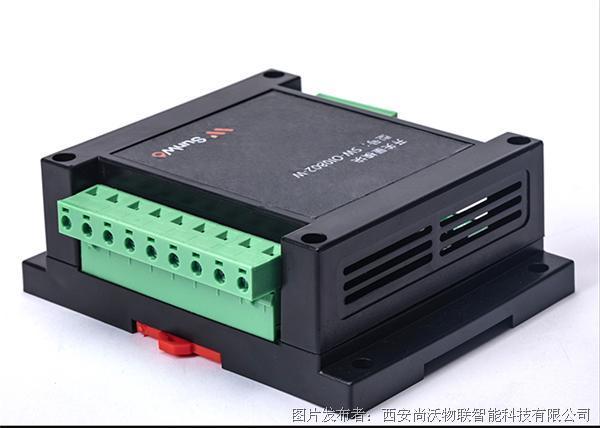 尚沃物聯SW-OI0802-W 開關量模塊