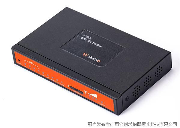 尚沃物联 SW-TR4G-W 工业级物联网路由器
