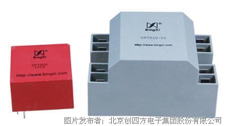 """創四方 """"動力星""""DRT系列高耐壓IGBT驅動變壓器"""