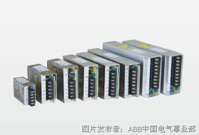 ABB CP-PX全新升级系列开关电源