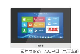 ABB HB系列安卓室内机