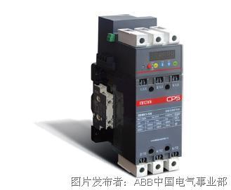 ABB CPX125控制与保护开关
