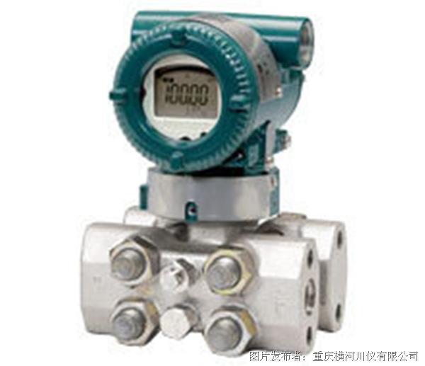 横河川仪EJX440A高静压压力变送器