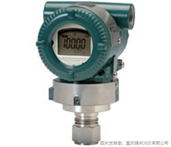横河川仪EJX530A压力变送器