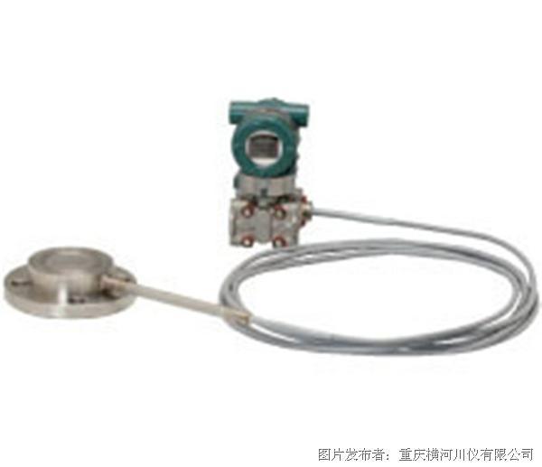 横河川仪EJX438A隔膜密封式压力变送器