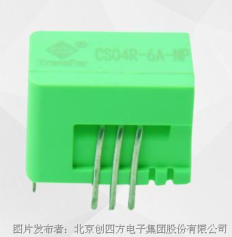 创四方 CS04R-A-NP系列电流传感器