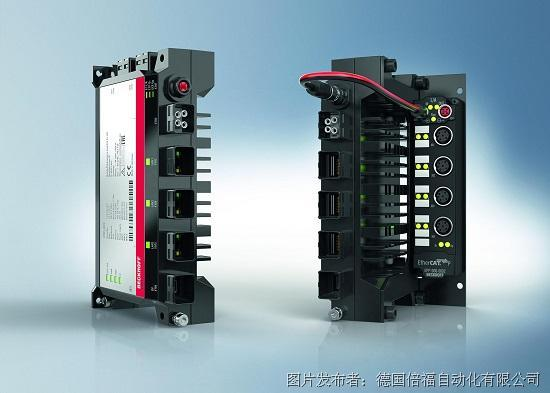 C7015 - 可直接安装在机器设备现场的超紧凑型工业 PC
