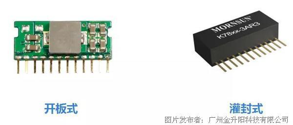 金升陽K78-3AR3系列高效率3A輸出非隔離DC/DC電源模塊