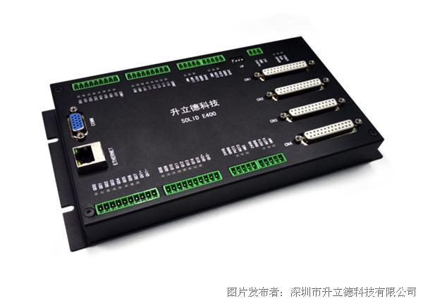 升立德 四轴点位网络运动控制器E400