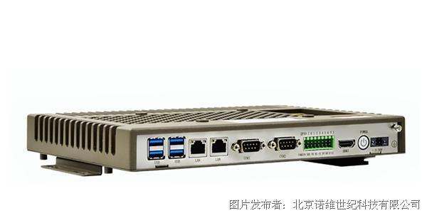 诺维 台产2020款工业主机NBOX-7010 (J1900 CPU)