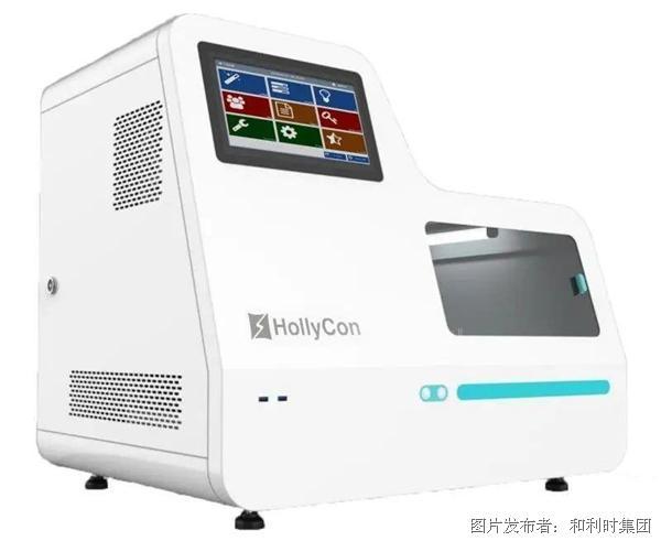 和利时 全自动核酸提取设备AE2100