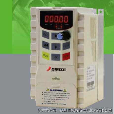 德瑞斯 ES10A經濟型變頻器