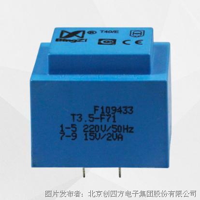 """创四方 """"蓝精灵""""T系列印刷线路板焊接式电源变压器"""