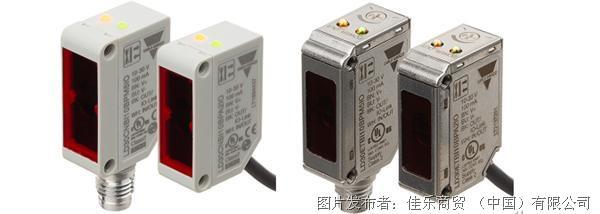 瑞士佳樂 | LD30系列光電傳感器