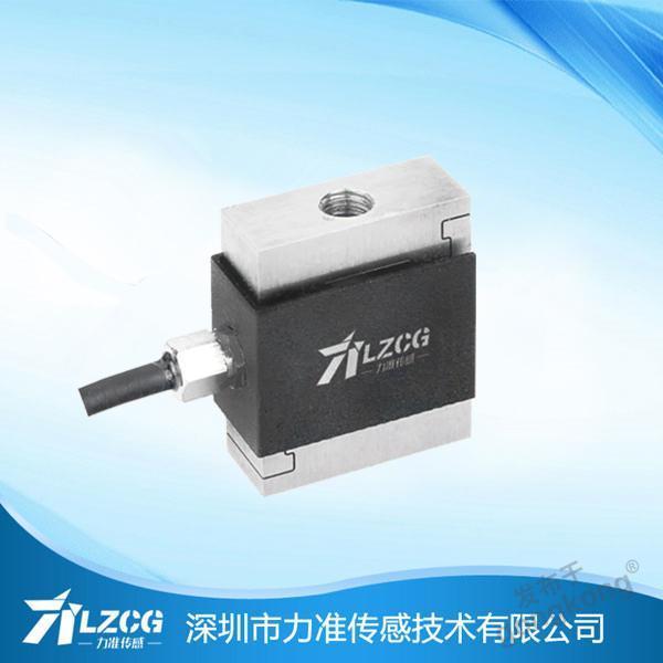 力准 S型传感器LFS-01B