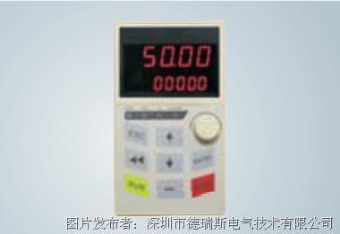 德瑞斯 ES100/ES300雙數碼管鍵盤