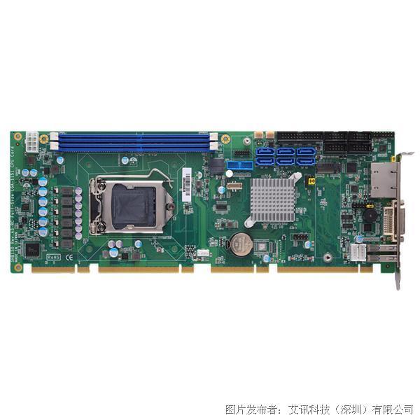 艾訊科技Xeon單板電腦SHB150R