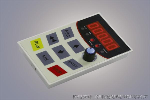 德瑞斯 數碼管鍵盤-可用ES10A
