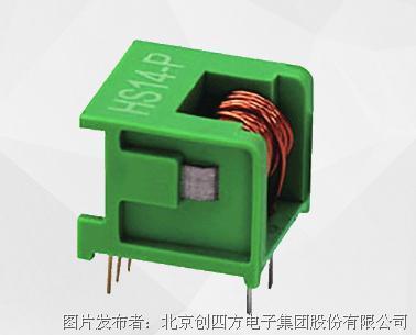 创四方 HS14-A-P系列电流传感器