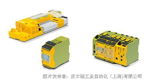 皮爾磁的模塊化安全門系統