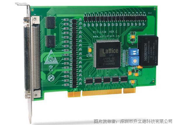 升立德 64路IO控制卡 PCI-1234