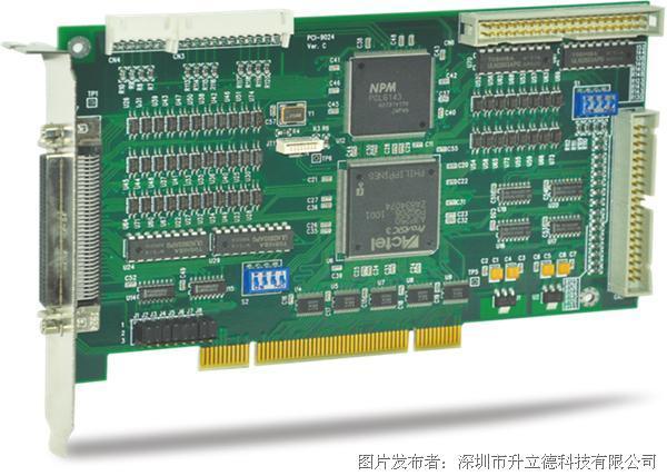 升立德 四轴运动控制卡 PCI-9024