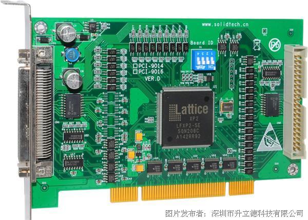 升立德  四轴点位运动控制卡 PCI-9014