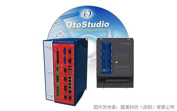 固高科技智能力位控制器及系统开发平台