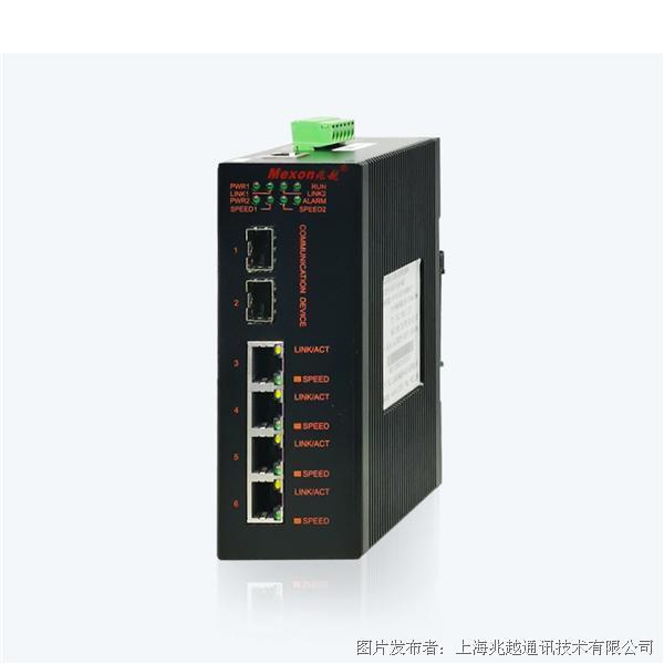 兆越MIE-2606P 4GE+2GSFP全千兆网管型工业以太网交换机