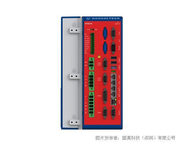 GTSD18系列高性能网络型驱控一体机