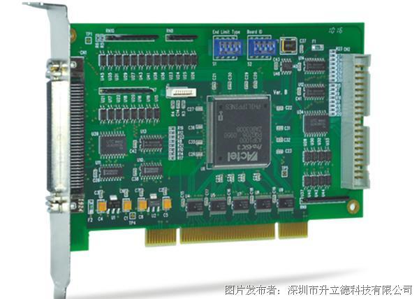 升立德 四轴运动控制卡 PCI-9074