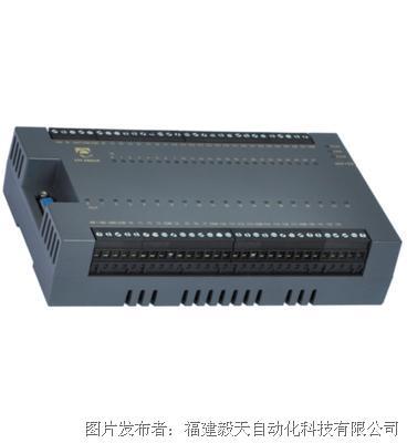 毅天科技 MX150-44T PLC主机系列
