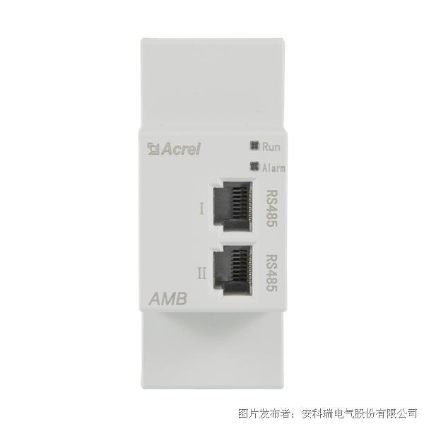 安科瑞插接箱监控装置 导轨式安装监控装置AMB100-A