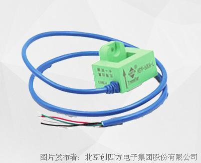 创四方 HS19-A-L系列电流传感器