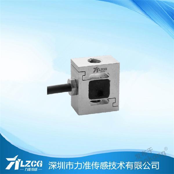 力准 S型传感器LFS-02E